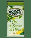 Оливковое масло для жарки - 5 литров